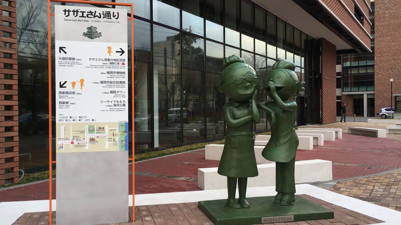 西南学院大学卓球部OB会(卓友会)